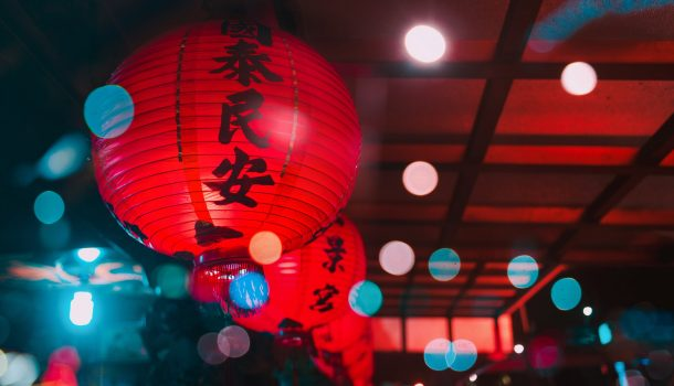 CHINESE NEW YEAR LIGHTS UP UW CAMPUS